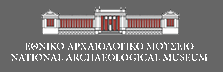 AthenNAM_logo2