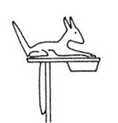 11. felső-egyiptomi monosz jelvénye (Lexikon der Ägyptologie II. 423)