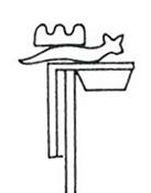12. felső-egyiptomi monosz jelvénye (Lexikon der Ägyptologie II. 423)