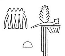 13. felső-egyiptomi monosz jelvénye (Lexikon der Ägyptologie II. 423)