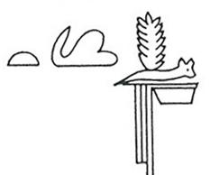 14. felső-egyiptomi monosz jelvénye (Lexikon der Ägyptologie II. 423)
