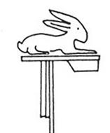 15. felső-egyiptomi monosz jelvénye (Lexikon der Ägyptologie II. 423)