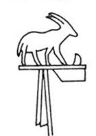 16. felső-egyiptomi monosz jelvénye (Lexikon der Ägyptologie II. 423)