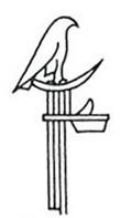 18. felső-egyiptomi monosz jelvénye (Lexikon der Ägyptologie II. 423)