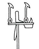 19. felső-egyiptomi monosz jelvénye (Lexikon der Ägyptologie II. 423)