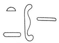 1. felső-egyiptomi monosz jelvénye (Lexikon der Ägyptologie II. 423)