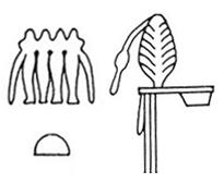 20. felső-egyiptomi monosz jelvénye (Lexikon der Ägyptologie II. 423)