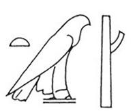 2. felső-egyiptomi monosz jelvénye (Lexikon der Ägyptologie II. 423)