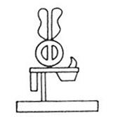 3. felső-egyiptomi monosz jelvénye (Lexikon der Ägyptologie II. 423)