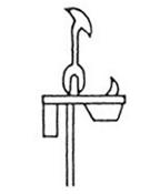 4. felső-egyiptomi monosz jelvénye (Lexikon der Ägyptologie II. 423)