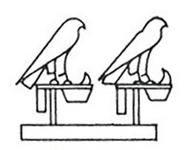 5. felső-egyiptomi monosz jelvénye (Lexikon der Ägyptologie II. 423)